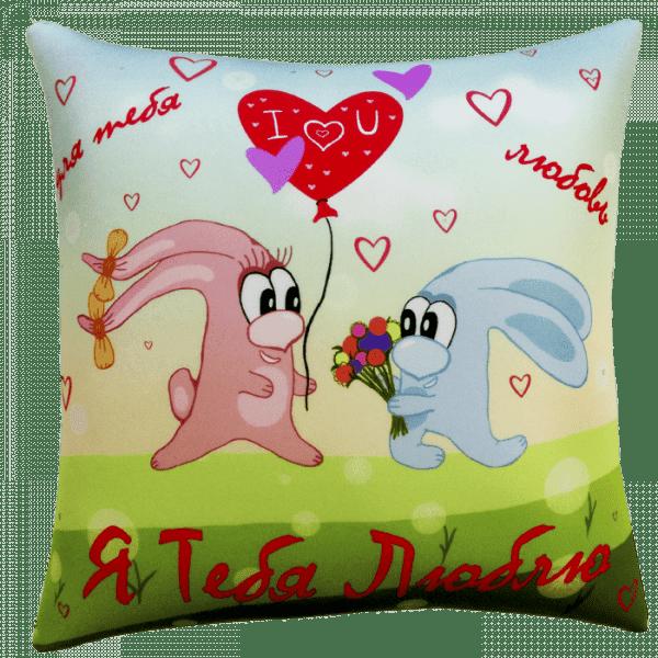 Подушка Игрушка Влюбленные зайцы с сердечкомАвтомобильные Игрушки<br><br>
