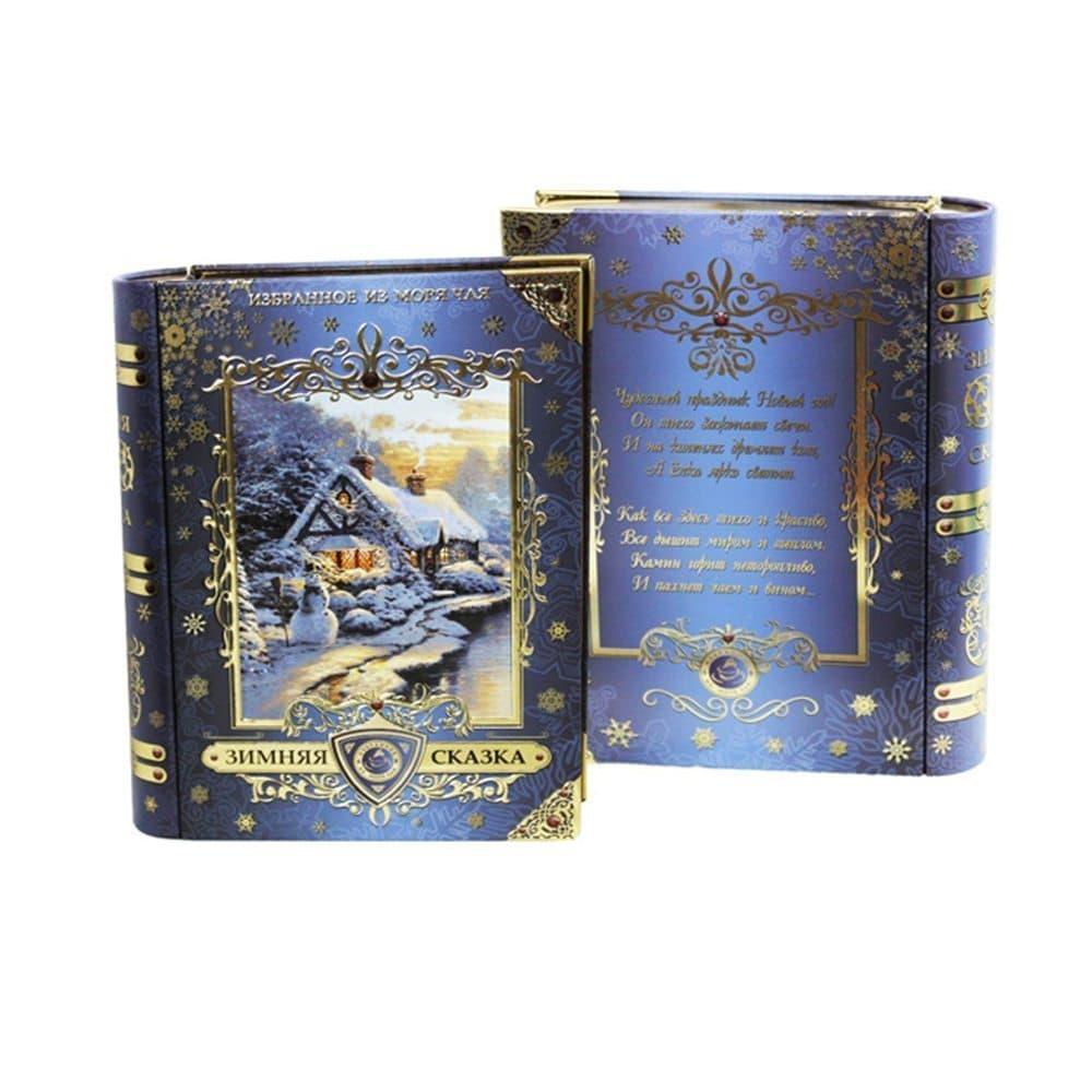 чайный набор Зимняя сказкаЧай и кофе<br>Подарочный чай Зимняя сказка станет прекрасным подарком на Новый Год для вас и ваших близких. Он упакован в стильную шкатулку-книгу с изображением новогодних мотивов. Цейлонский черный крупнолистовой чай соответствует стандарту ОРА – собран из цельных, ...<br>