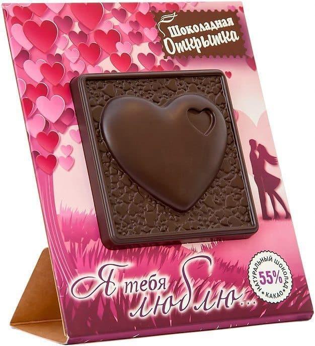 Шоколадная открытка Я тебя люблюОткрытки с шоколадками<br><br>