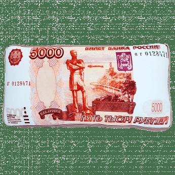 Подушка Игрушка 5000 рублейИгрушки Антистресс <br><br>
