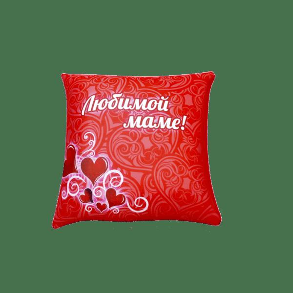 Подушка Игрушка Любимой мамеИгрушки Антистресс <br><br>